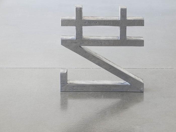 caracter chino 7 fundición de aluminio 2015